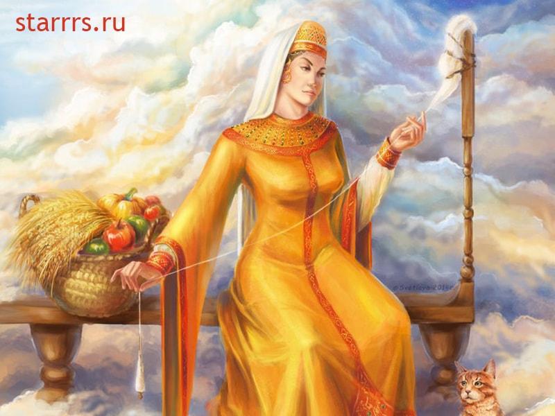 Макошь, славянский гороскоп, славянский Зодиак