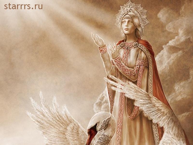 Лада, славянский гороскоп, славянский Зодиак