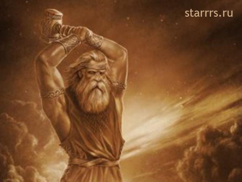 Сварожич, славянский гороскоп, славянский Зодиак