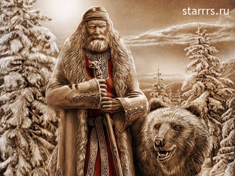 Велес, славянский гороскоп, славянский Зодиак