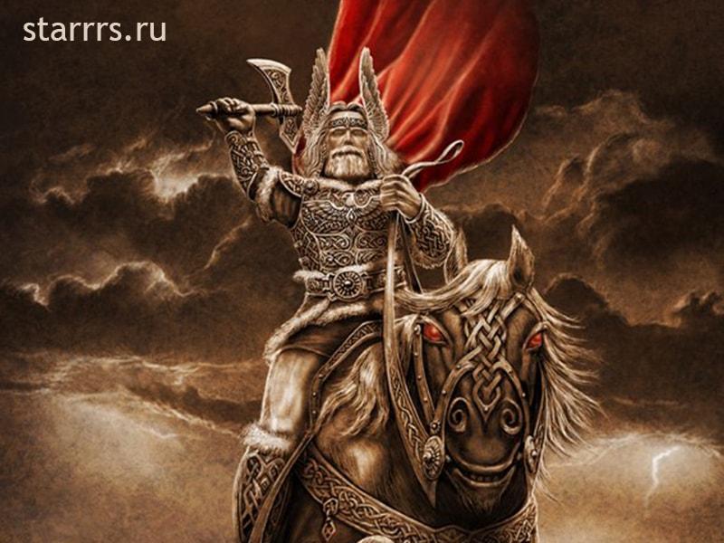 Перун, Индрик, славянский гороскоп, славянский Зодиак