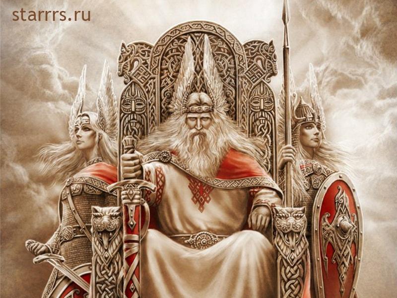 Род, славянский гороскоп, славянский Зодиак