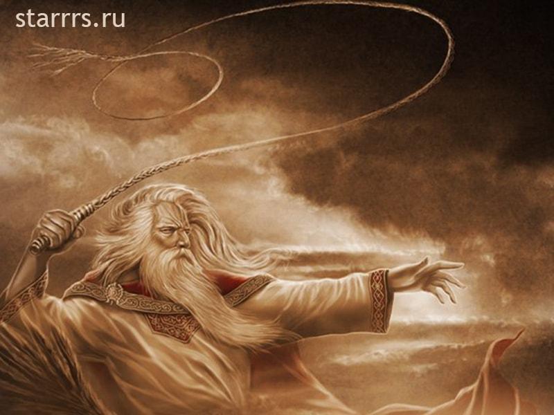 Стрибог, Крышень, славянский гороскоп, славянский Зодиак